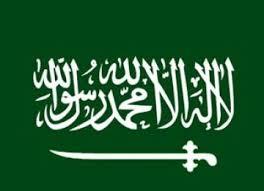 bendera arab